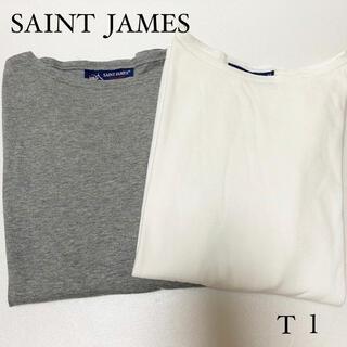 セントジェームス(SAINT JAMES)のSAINT JAMES グレー ホワイト モーレ シャツ(カットソー(長袖/七分))