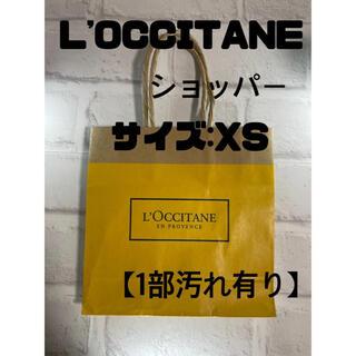 ロクシタン(L'OCCITANE)のL'OCCITANE ショップ袋(ショップ袋)