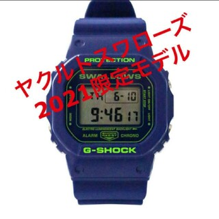 ジーショック(G-SHOCK)のG-SHOCK 2021年 Swallows モデル ジーショック(腕時計(デジタル))