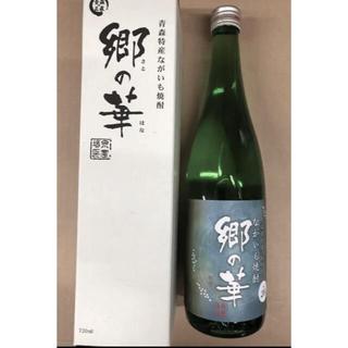 長芋 焼酎(焼酎)