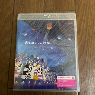 アラフェス2020 at 国立競技場 DVD