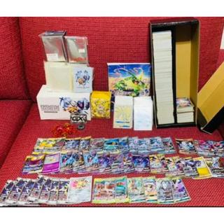 ポケモン - 完全引退 ポケモンカード引退品