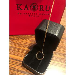 カオル(KAORU)の新品 KAORU ミモザ ネックレス (ネックレス)