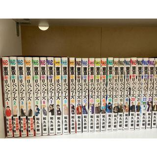 東京リベンジャーズ1〜24全巻セット
