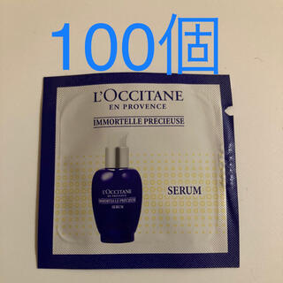 ロクシタン(L'OCCITANE)のロクシタン IMプレシューズセラム(美容液)サンプル100個(美容液)