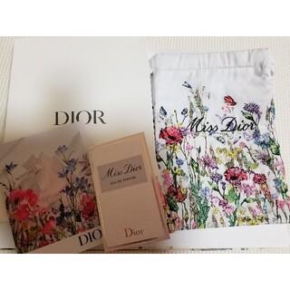 ディオール(Dior)のミスディオール コットンポーチ(ポーチ)