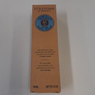 ロクシタン(L'OCCITANE)のロクシタン ハンドクリーム♪(ハンドクリーム)