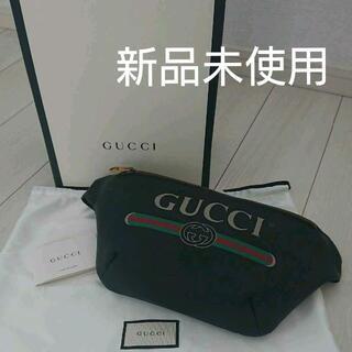 Gucci - GUCCI グッチ 新品未使用 ウエストバッグ ウエストポーチ ロゴバック