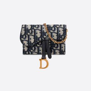 ディオール(Dior)のDior ポーチ(ポーチ)
