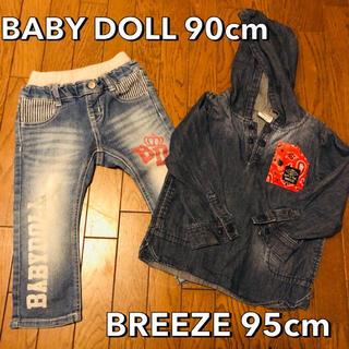 ベビードール(BABYDOLL)のBABY DOLL & BREEZE デニムウェア(パンツ/スパッツ)