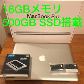 Mac (Apple) - 【美品】MacBook Pro 2011 15インチ MC721J/A