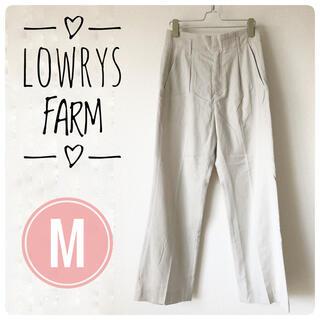 ローリーズファーム(LOWRYS FARM)の【LOWRYS FARM】ローリーズファーム  パンツ(カジュアルパンツ)