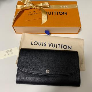 LOUIS VUITTON - 長財布