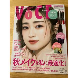 コウダンシャ(講談社)のVoCE11月号 雑誌のみ(美容)