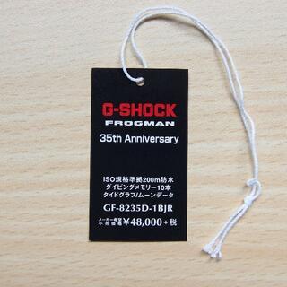 ジーショック(G-SHOCK)の【送料無料】タグ オリジンゴールド フロッグマン GF-8235 G-SHOCK(腕時計(デジタル))