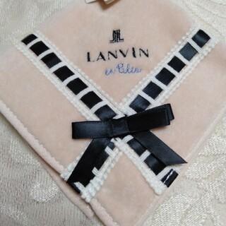 ランバンオンブルー(LANVIN en Bleu)のH32 ランバンタオルハンカチ(ハンカチ)