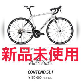 新品未使用 軽量ロードバイク