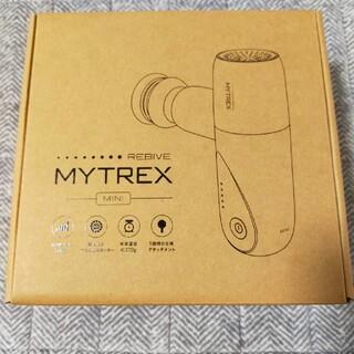 イームス(EMS)の【MYTREX REBIVE MINI】 マイトレックス リバイブ ミニ(マッサージ機)