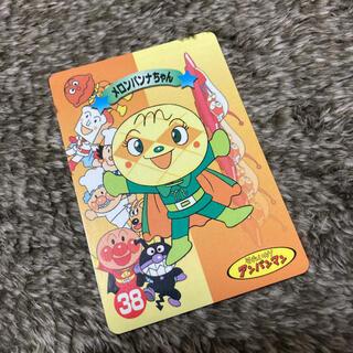 アンパンマン(アンパンマン)のアンパンマン バンプレカード メロンパンナちゃん(カード)