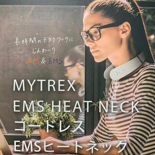 イームス(EMS)のマイトレックス コードレス EMSヒートネック(マッサージ機)