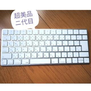 Apple - Apple  マジックキーボード Magic Keyboard a1644