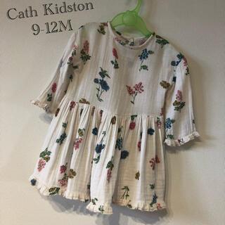 キャスキッドソン(Cath Kidston)のCath Kidston キャスキッドソン ワンピース 花柄(ワンピース)