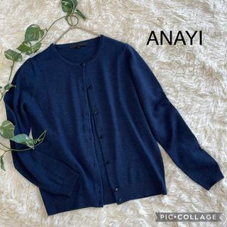 ANAYI - 美品 ANAYI  アナイ ニットカーディガン