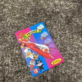 アンパンマン(アンパンマン)のアンパンマン バンプレカード ドキンU・F・O(カード)