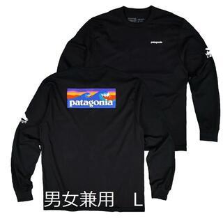 patagonia - パタゴニア 長袖 ロンT 黒  L デイリーグラフィ アウトドア カリフォルニア