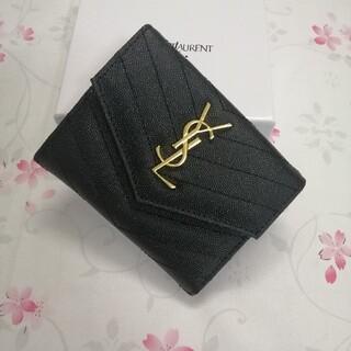Yves Saint Laurent Beaute - 即納♬【】さいふ美品♬イブサンローラン コンパクト財布/コインケースグレインレザ
