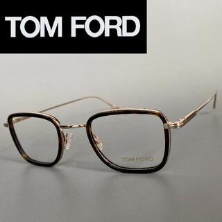 TOM FORD - メガネ トムフォード スクエア 鼈甲 ゴールド 金 眼鏡 メタル FT