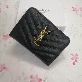 Yves Saint Laurent Beaute - 即納♬【】さいふ美品♬イブサンローランコンパクト財布/コインケースグレインレザー