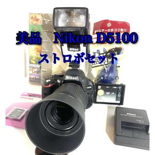 Nikon - 美品 Nikon  一眼レフ カメラ D5100 動画撮影 wi-fiSD変更可
