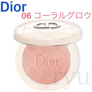 ディオール(Dior)の新品 ディオール フォーエヴァークチュールルミナイザー 06 コーラルグロウ(フェイスカラー)