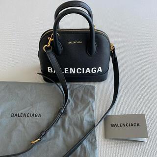 バレンシアガ(Balenciaga)のバレンシアガ バッグ BALENCIAGA  VILLE TOP HANDLE(ショルダーバッグ)