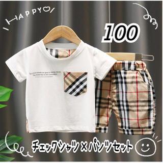 SALEキッズ セットアップ 男の子 リンクコーデ  100