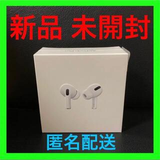 Apple - 【新品 未開封】Apple AirPods Pro MWP22J/A