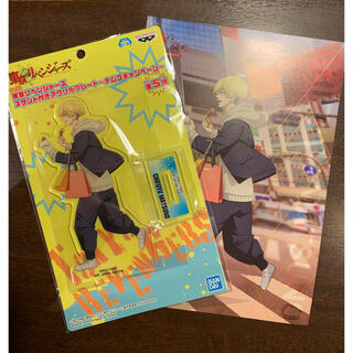 BANDAI NAMCO Entertainment - 東京リベンジャーズ ナムコ限定 スタンド付きアクリルプレート 松野千冬