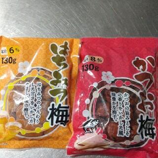 梅干しセット(漬物)
