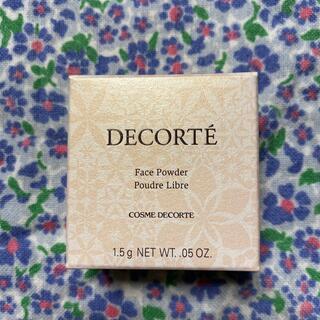 COSME DECORTE - コスメデコルテ フェイスパウダー ミニ サンプル00  1.5g