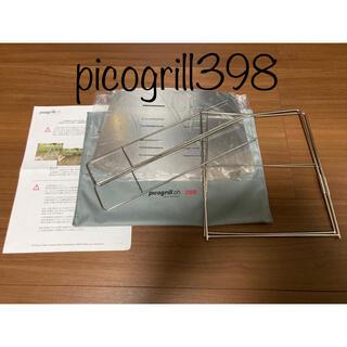 Snow Peak - 【新品】ピコグリル398  picogrill398 正規品 ニューモデル