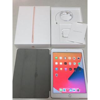 iPad - iPad(第6世代) 32G  美品 箱あり備品新品