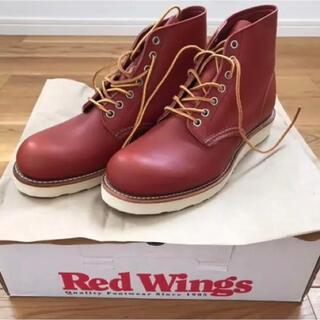 レッドウィング(REDWING)のレッドウイングのアイリッシュセッター(ブーツ)