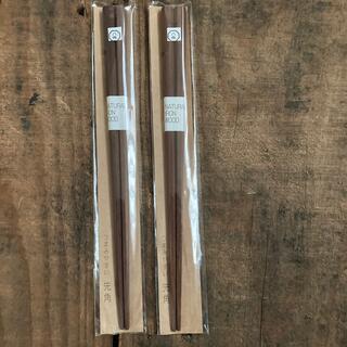 ムジルシリョウヒン(MUJI (無印良品))のアイアンウッド 八角箸 2膳 天然木(カトラリー/箸)