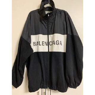 バレンシアガ(Balenciaga)の(お値下げ)バレンシアガ ナイロンデニムトラックジャケット 36(ナイロンジャケット)