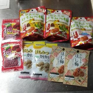 お得梅干しセット(漬物)
