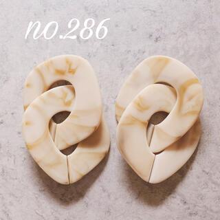 no.286 大ぶり 不規則 チェーン ベージュ ピアス、イヤリング