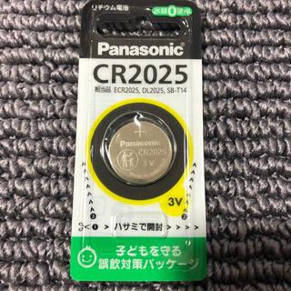 パナソニック(Panasonic)の◎新品▽Panasonic リチウム電池 CR2025(日用品/生活雑貨)