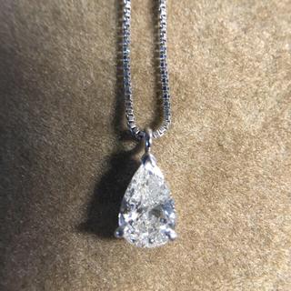 ペアシェイプ ダイヤモンド ネックレス 大粒0.75ct