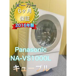 Panasonic - Panasonicドラム式洗濯機キューブルNA-VS1000L